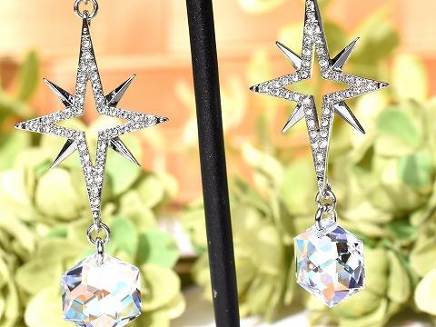 画像1: shining star *silver* (1)